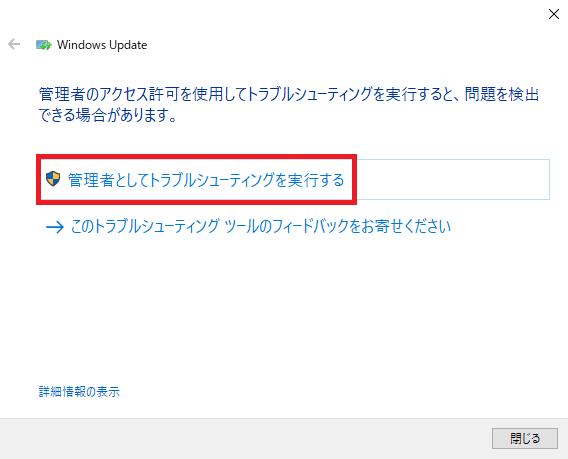 し を ます 準備 の windows てい Windows 10でWindows