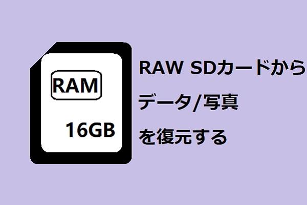 Sd カード 復元